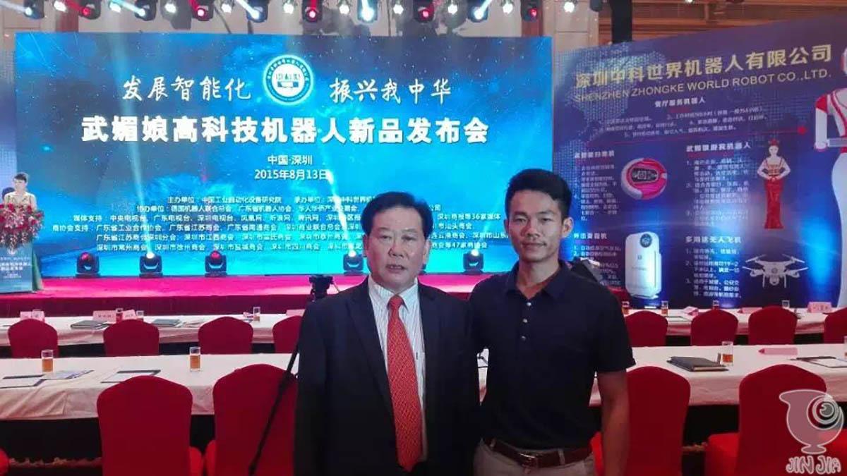今甲机器人助力深圳中科世界产品发布会