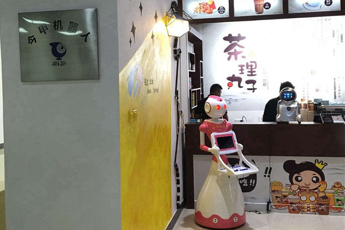 今甲机器人东莞办事处成立,挂牌百达国际电商城