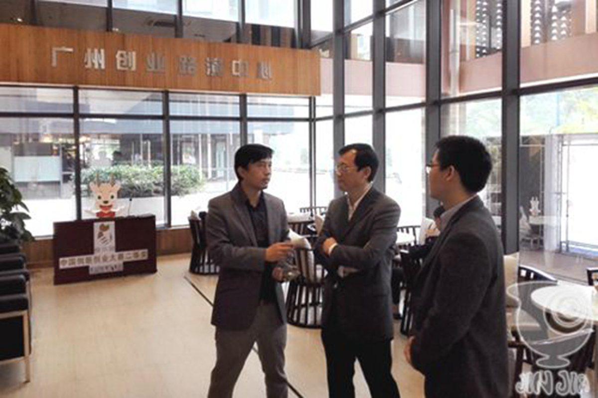 马正勇主任到广州创业大街科创咖啡调研