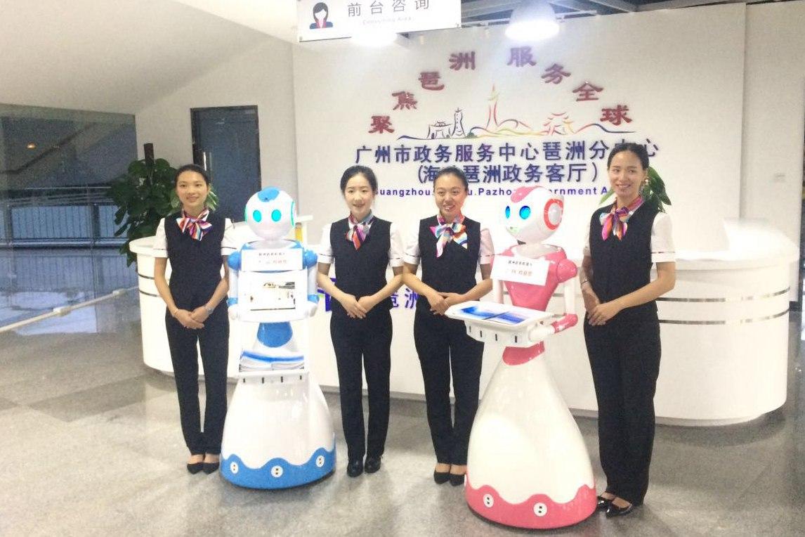 今甲机器人助力琶洲政务构建智能政务服务中心