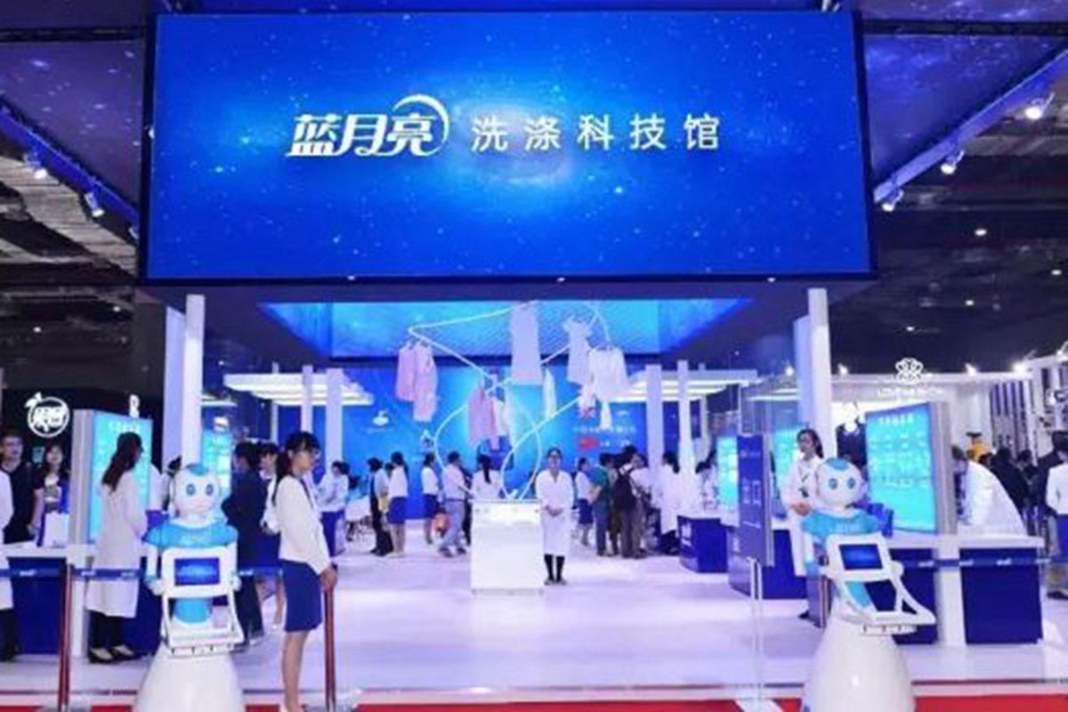 美博会:蓝蓝助力蓝月亮推动中国洗涤剂浓缩化进程