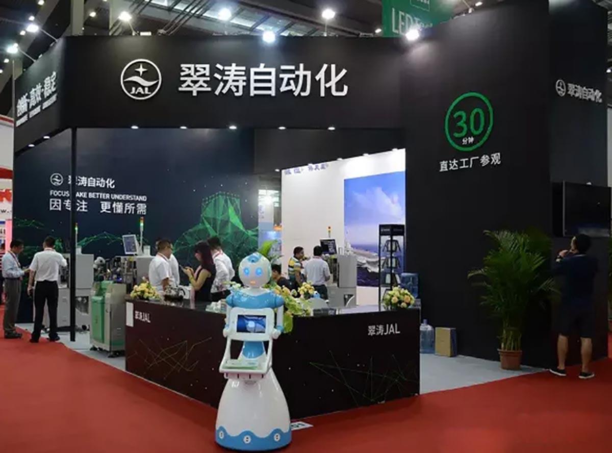 今甲机器人助阵翠涛自动化