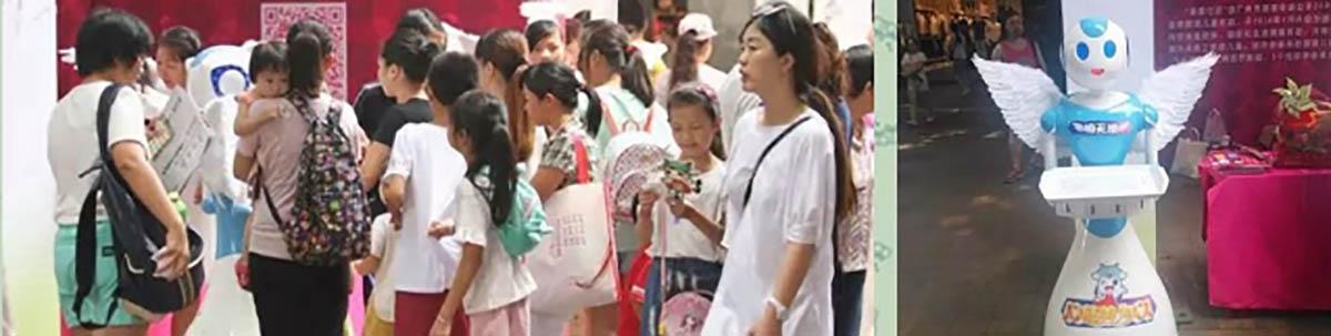 广州扶贫济困日