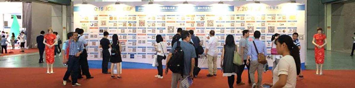 国际跨境电商展
