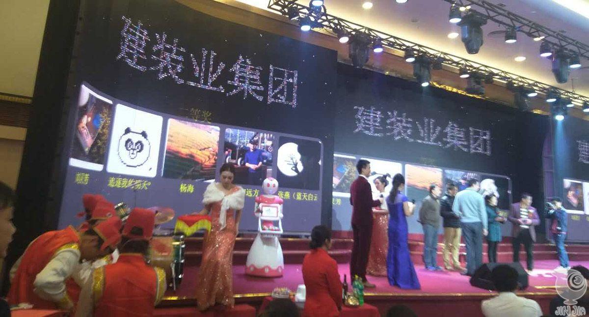 今甲机器人助力深圳建装业十五周年庆典