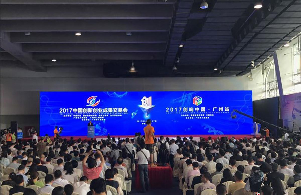 2017中国创新创业成果交易会举行,今甲机器人华丽亮相