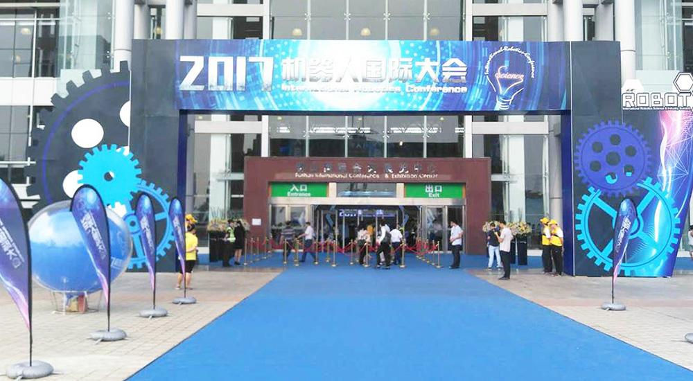 机器人国际大会开幕,今甲服务机器人亮相现场