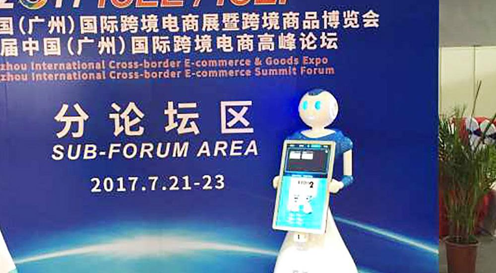 2017中国(广州)国际跨境电商展,信息服务机器人华丽亮相