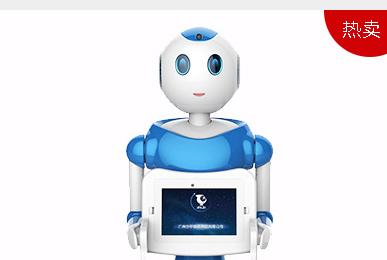 营销推广机器人--Andy2