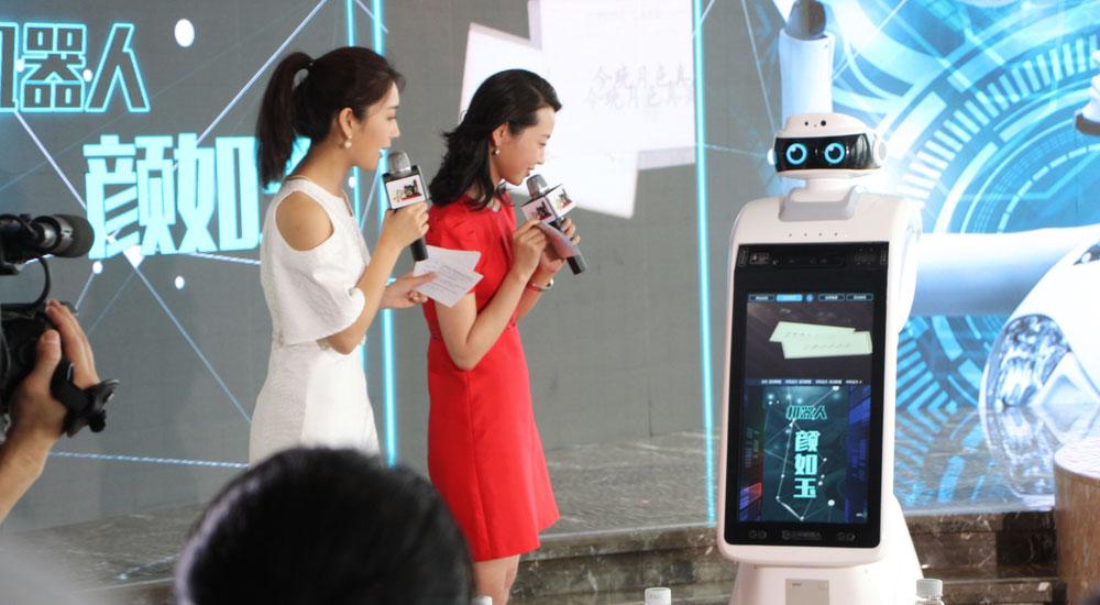 """今甲机器人""""J1""""亮相广州电视台助力""""书和远方阅读联盟"""""""