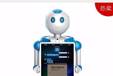 营销推广机器人--Andy3