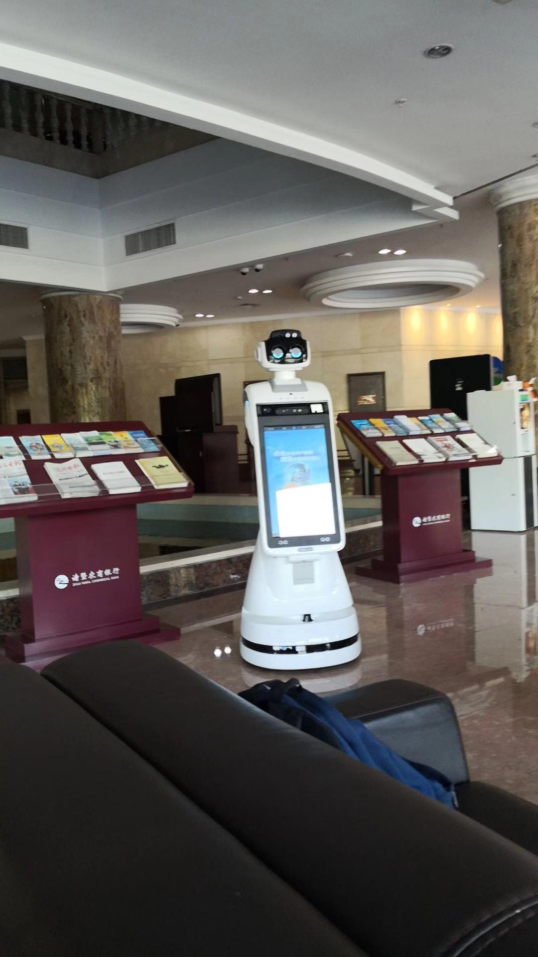 银行专用智能机器人