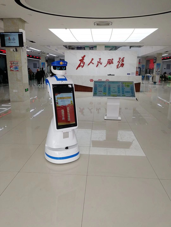 政务智能问答机器人