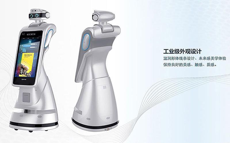 银行接待机器人