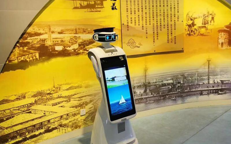 广州政务机器人