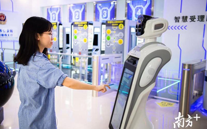 银行智能机器人