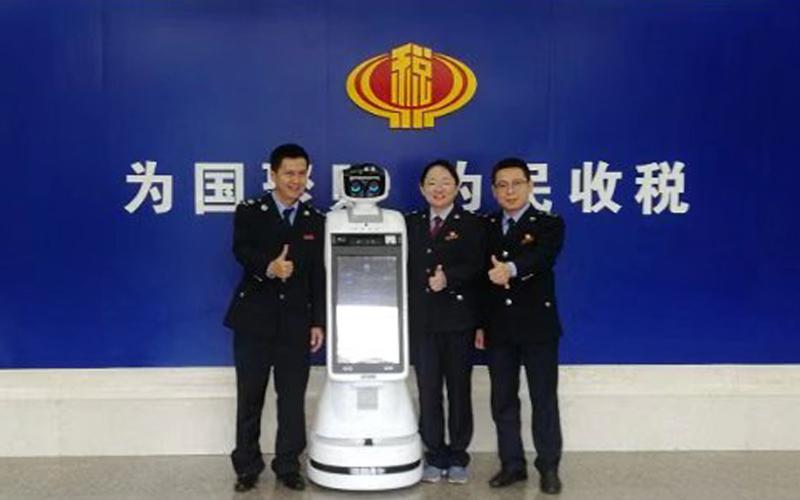 税务机器人