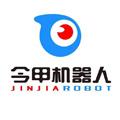 今甲智能机器人盛大招商